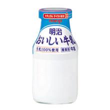 明治おいしい牛乳 180ml